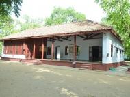 Swaraalay Music Academy