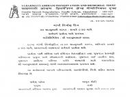 All Religion Prayer on 30th January, 2016
