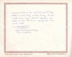 Sarika Sinha (Dept. Of Microbilogy & Cell Biology IISc. Banglore)