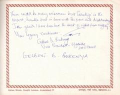 Gilbert Bukenya (7th Vice President of Uganda)