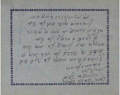 Mahavir Palvan