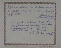 T. V. Subramanyam and S. N. Mittal