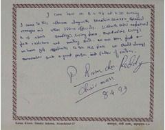 P. Ramachandran Reddy - Chairman