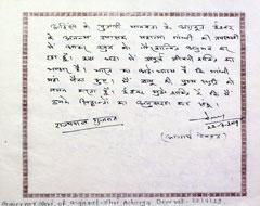 Honourable Governor of Gujarat Acharya Dev Vrat