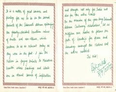 Ram Nath Kovind (14th President of India)