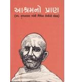 book537 1