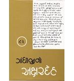 book574 1