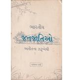 book745 1