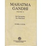 MAHATMA GANDHI Vol-6 SALT SATYAGRAHA : THE WATERSHED