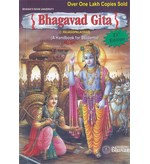 Bhagavad Gita 1