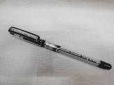 Cello Pinpoint Ballpen With Gandhi Smarak Sangrahalaya Embossed(PC10)