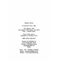 book17 3