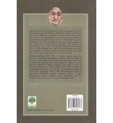 book19 6