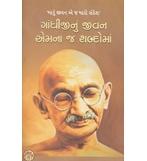 book510 1