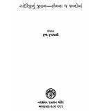 book510 2
