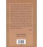 book510 4