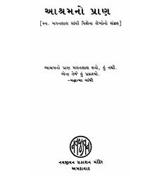 book537 2