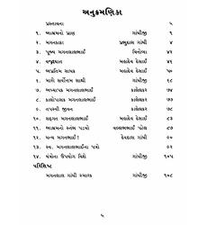 book537 4
