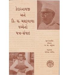 book557 1