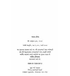 book557 3