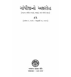 book574 2