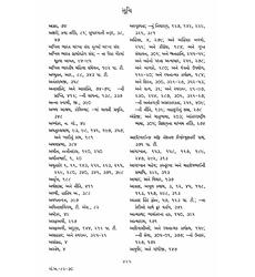 book574 23
