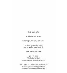 book574 3