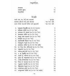 book574 4