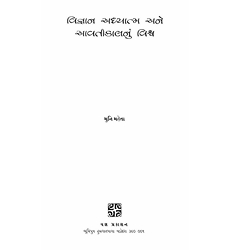 book628 2