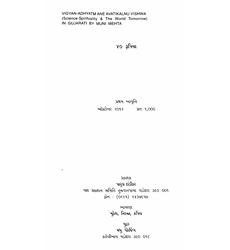 book628 3