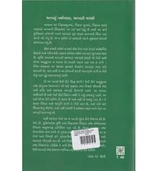 book628 6