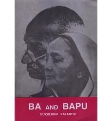 BA AND BAPU