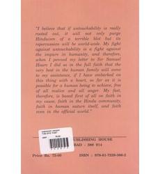 book71 8
