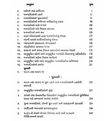 book745 4