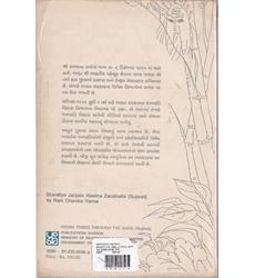 book745 6