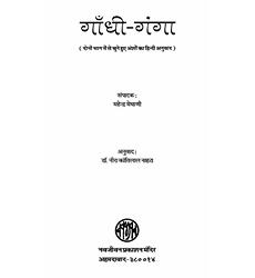 book832 2