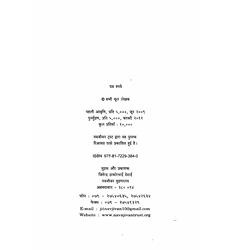 book832 3