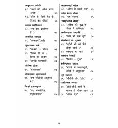 book832 6
